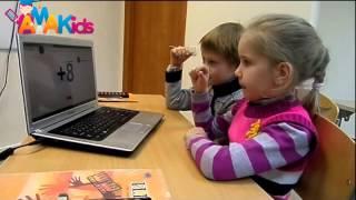 Обучение для детей ментальной арифметике ✮ Amakids ✮
