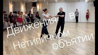tangomagia.ru / болео в кольгаде, ганчо в сольтаде, двойные сольтады - уроки танго