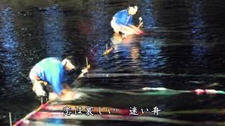服部浩子 - 炎の川