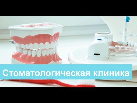 МЕДСИ, Клиника, Нижний Новгород