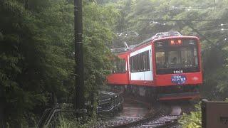 箱根登山鉄道2000形2005 423レ 普通 強羅行き 箱根登山鉄道線 彫刻の森~強羅 区間