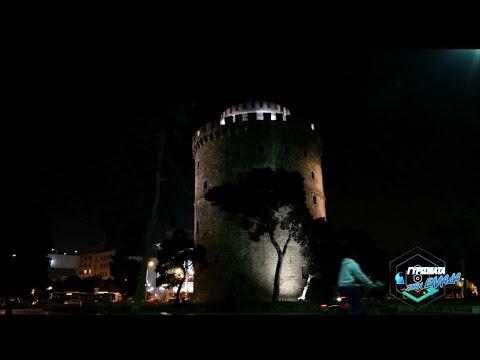 """""""Γυρίσματα στην Ελλάδα"""" - Θεσσαλονίκη/ Thessaloniki  - Web Exclusive!"""