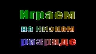 Русская рыбалка 3.7.4 Как начать игру и прокачать профиль