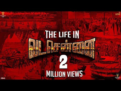 The Life In VADACHENNAI