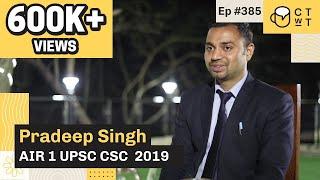 CTwT E385 - UPSC CSE 2019 Topper Pradeep Singh AIR 1   IRS to IAS   4th Attempt