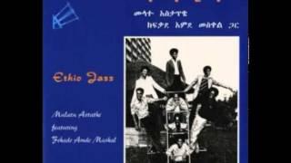 Mulatu Astatqé - Asmarina (My Asmara)