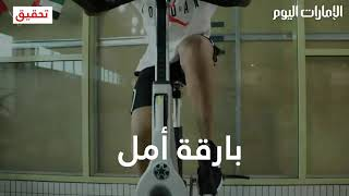 تعرف إلى يوسف المطروشي أفضل سباح في الإمارات