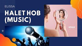 Halet Hob (Music) - Elissa || حالة حب (موسيقى) - اليسا