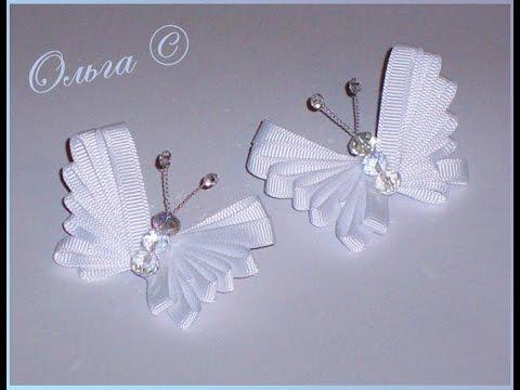 Бабочки из лент Мастер класс