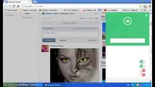 не добавляются фото в контакте(не добавляются фото в контакте В этом видео вы узнаете почему могут не добавляться фотки и картинки в конта..., 2014-01-09T09:59:42.000Z)