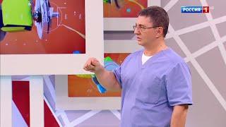 Чем опасен пролапс митрального клапана | Доктор Мясников
