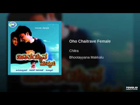 Oho  Chaitrave Female-Bhoothaina Makkalu Uploaded By Mahesh KRM