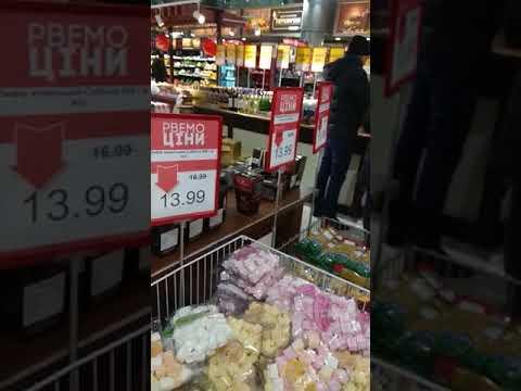 Поход в супермаркет Таврия В. Одесса.
