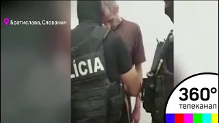 Из Словакии в Россию экстрадировали члена банды Шамиля Басаева
