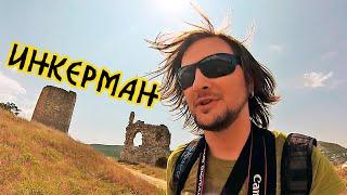 ИНКЕРМАН (УКРАИНА) Монастырь И Пещеры ⛴ Круизный Лайнер В Севастополе! Круиз По Черному Морю! #4
