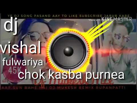 Rani Ho Aawe Na Nind Ratiya Me Hard Bass Dance Mix