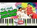 Helilla Yaarallu - Piano Notes - Sheet