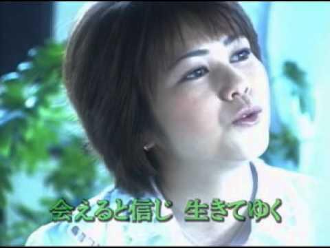 夏川 りみ-涙そうそう  淚光閃閃.....海角七號