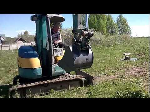 Мини Экскаватор на дачном участке 24мая2017