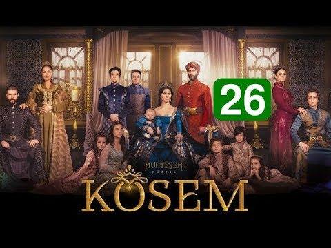 Ko'sem / Косем 26-Qism (Turk seriali uzbek tilida)