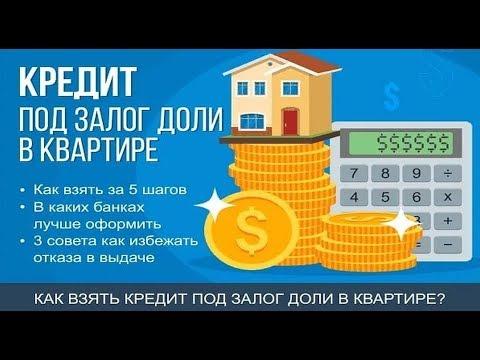 Вебинар. Как избавиться от любого кредита в 2017 году. YouTubeиз YouTube · С высокой четкостью · Длительность: 1 час54 мин11 с  · Просмотры: более 1.000 · отправлено: 09.10.2017 · кем отправлено: Правоведъ Сибирь INFO