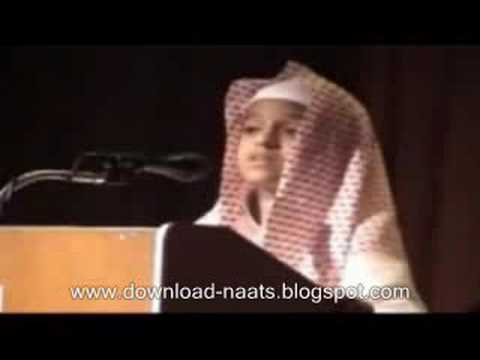 Little Young Boy Recites Quran In A Beautiful Voice