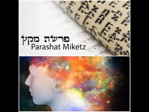 Shiur Torah #61 Parashat Mikeitz, Divine Justice, Are Your Dreams Prophecies? Ayin Hara (Evil Eye)