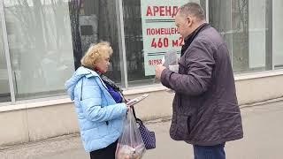 Мурманск НОД раздача газет Национальный Курс 19.05.2021