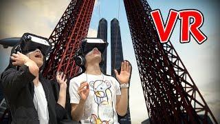 【VR】絶叫!宇宙へ飛び出す逆バンジー!