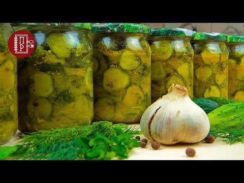 Заготовки на Зиму Без Стерилизации! Невероятно Вкусный, Пряный Салат из Маринованных Огурцов