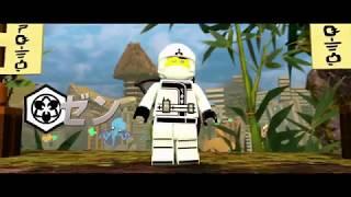 ゲーム【予告編】『レゴ®ニンジャゴー ムービー ザ・ゲーム』10.19発売予定 thumbnail