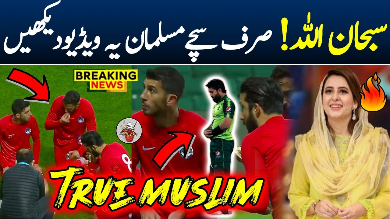 MashALLAH! Turk Footballers Iftar in Ground during Live Match | Turk Players Won ALL Muslim Hearts -
