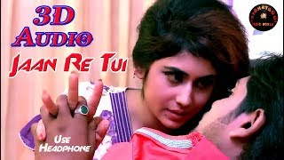 3D Audio - Jaan Re Tui Amon Kore By F. A. Sumon - Bangla Superhit Sad Song