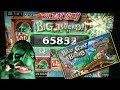 Billy Goat Bucks What A FUN Slot Machine Big Win Bonus mp3