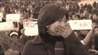 中央競馬ワイド中継 25年間ありがとう④ thumbnail