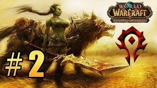 World of Warcraft - Warlords of Draenor - Приключения в Дуротаре #2