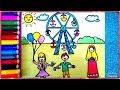 رسم العيد ، تعليم رسم العيد للأطفال خطوة بخطوة ، رسم الملاهي ، رسم حديقة الالعاب