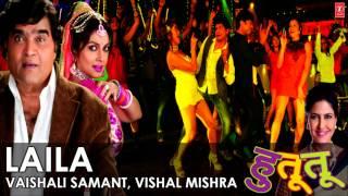 Laila Song - Hu Tu Tu (Marathi Film 2014) - Vaishali Samant, Vishal Mishra