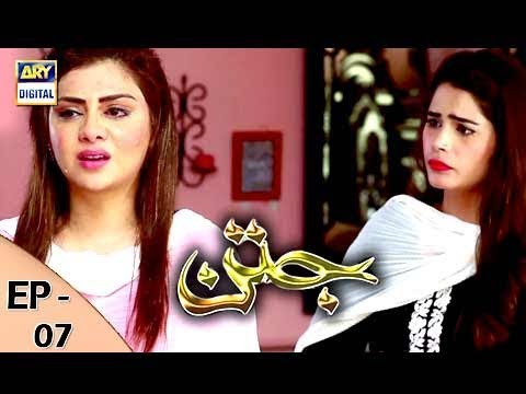 Jatan - Episode 7 - 14th November 2017 - ARY Digital Drama