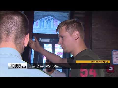 Судебные приставы закрывают кальянную в Нижнем Новгороде