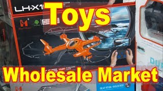 Toys Wholesale Market   Cheap Price Wholesale & Retail Bazar   Teliwara Sadar Bazar