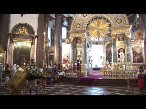 Венчание в Казанском Соборе