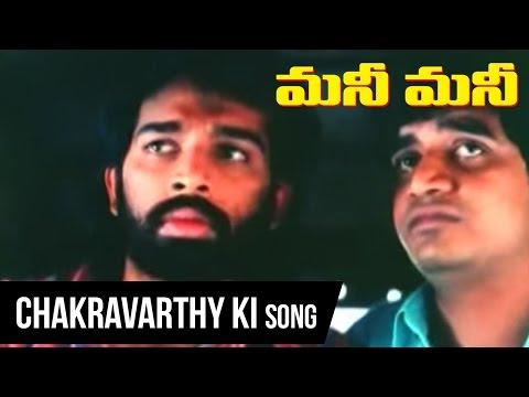 Money Money Telugu Movie | Chakravarthy Ki Song | JD Chakravarthy | Jayasudha | Paresh Rawal | RGV