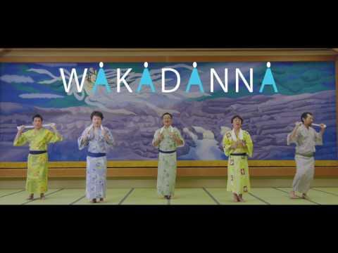 FUKUSHIMA WAKADANNA short version