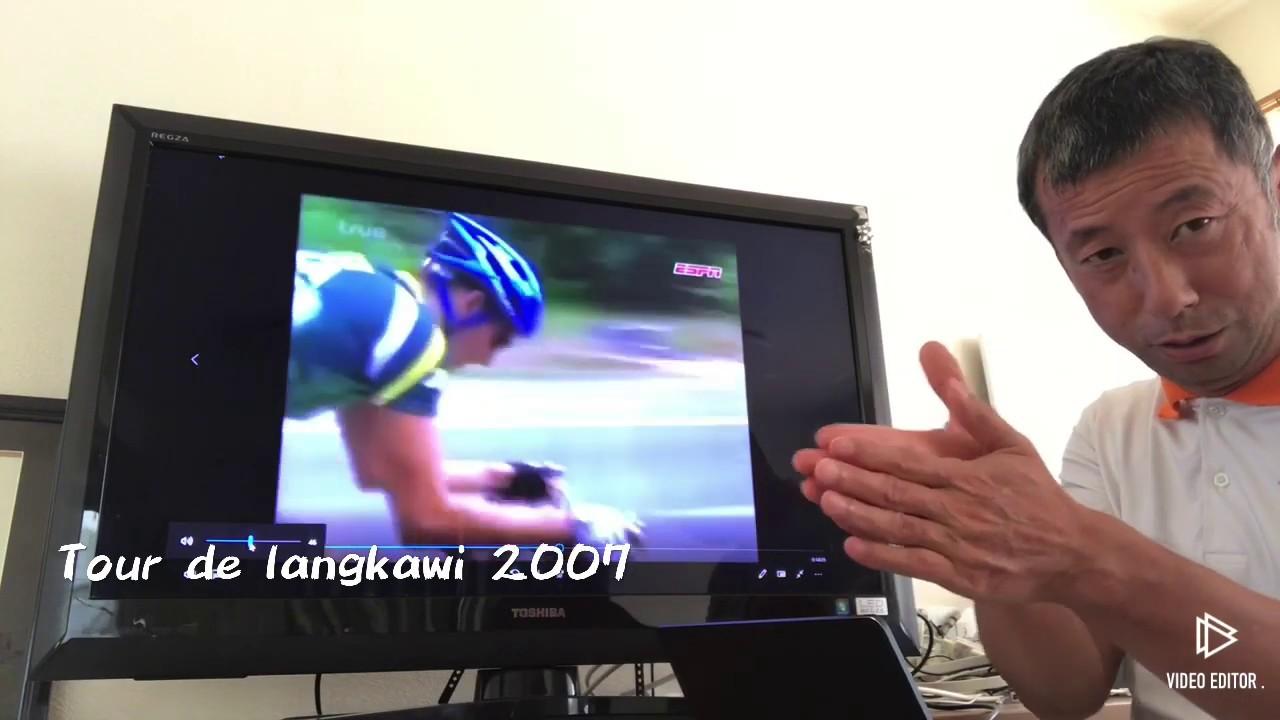 福島晋一の自転車談義 vol.2  大きな勝利を得るためには負けることを恐れてはいけない。(japanese)