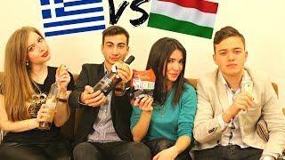 2girls1map ~ GREECE VS HUNGARY - ft. SimpleSamTv!