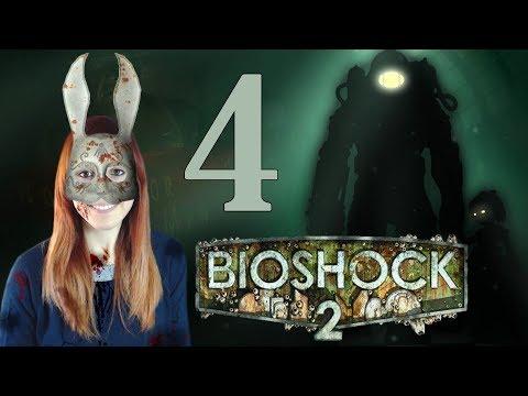 Bioshock 2 #4 - Sinclair - Let's Play Español || loreniitta90