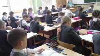 Открытый урок по русскому языку. Гимадиева З.Ф. 1 часть