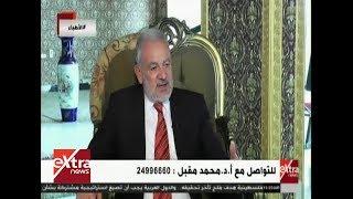 الأطباء   لقاء خاص مع أ.د محمد مقبل دكتوراة أمراض النساء والتوليد والعقم