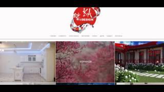 Дизайнер интерьера Днепропетровск ТОП-10 контакты цены отзывы(, 2016-06-01T14:01:39.000Z)